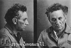 fichapolicialdezinoviev1936