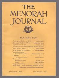 Menorah JOurnal